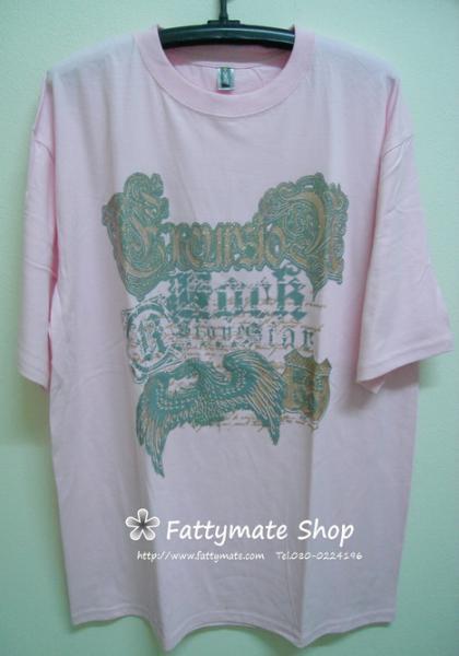 เสื้อยืดคนอ้วน สีชมพู   ผ้ายืด Cotton 100% Asia Size XL รอบอก 46